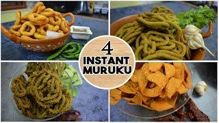சட்டுனு செய்யலாம் இந்த முறுக்கு | Different Murukku Recipes In Tamil|Amma Samayal