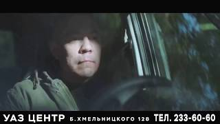 УАЗ Патриот 2017 Костя Цзю