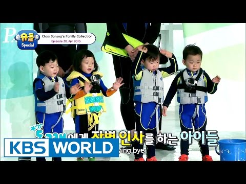 The Return Of Superman - Choo Sarang Special Ep.30