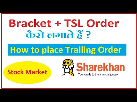 Bracket order with Trailing Stop loss in Hindi - ShareKhan