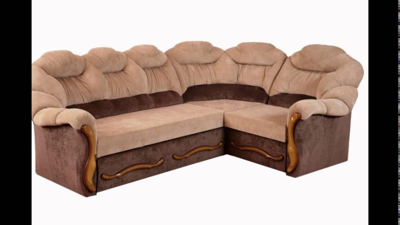 Интернет-магазин «диван мечты» предлагает купить угловой диван дельфин по доступной цене. Доставка и подъем на этаж. Большой ассортимент на любой вкус!. Телефон +7 (495) 714-08-09.