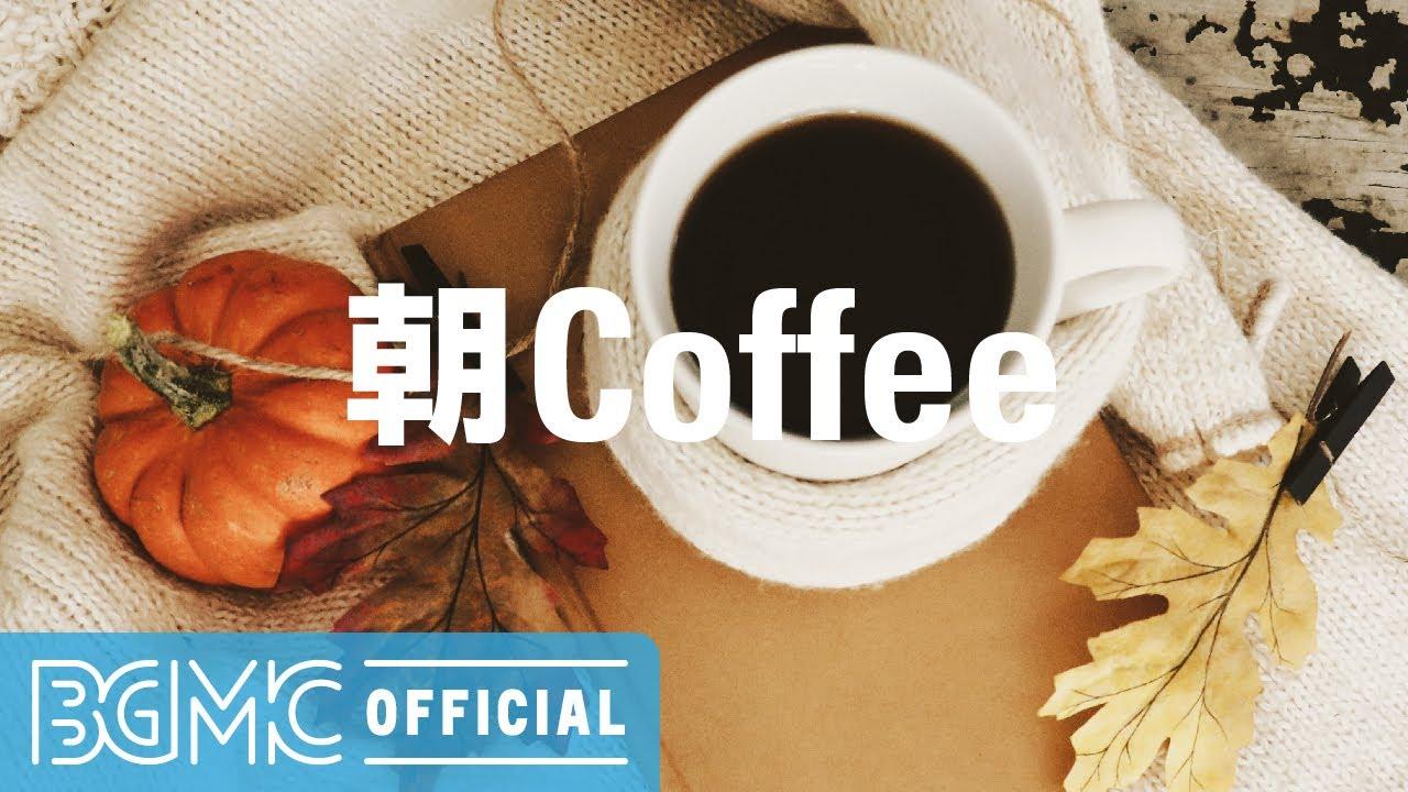 朝Coffee: Sweet Jazz Cafe & Relaxing Bossa Nova Music for Fresh Start MyTub.uz
