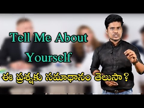 Interview Question: Tell Me Something About Yourself | Best Answer for Freshers & Experienced | V Tv