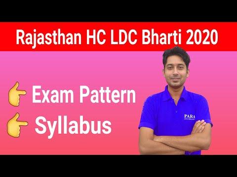 Rajasthan High Court LDC Syllabus 2020    Rajasthan High Court LDC Exam Pattern 2020