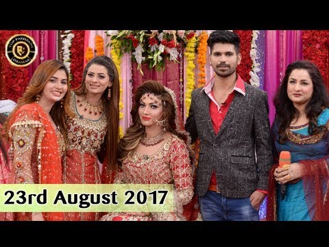 Good Morning Pakistan - 23rd August 2017 - Top Pakistani show