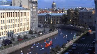 Фото CCTV Международный фестиваль SUP-серфинга «Фонтанка-SUP» 08aug2020 веб-камера канал Грибоедова