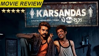 Karsandas Pay & Use - From The Maker Of Chhello Divas| Gujarati Movie Review 2017