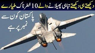 Top ten best fighter jets in the world 2019