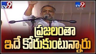 Chittoor Congress leader Venugopal Reddy speech at Rahul Gandh…