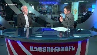 «Արմեն Սարգսյանը նախագահ կաշխատի վարչապետի մոտ». Արամ Մանուկյան