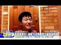 2016.07.14-中天新聞