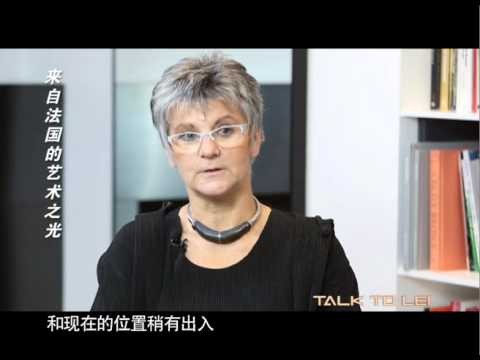 Discover Gallery Capazza - english and chinese version