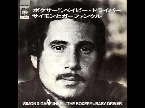 ボクサー/サイモンとガーファンクル The Boxer/Simon & Garfunkel