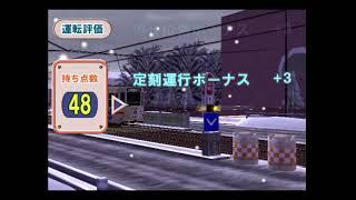 電車でGO旅情編 函館市交通局 湯の川~どっく前 710形715