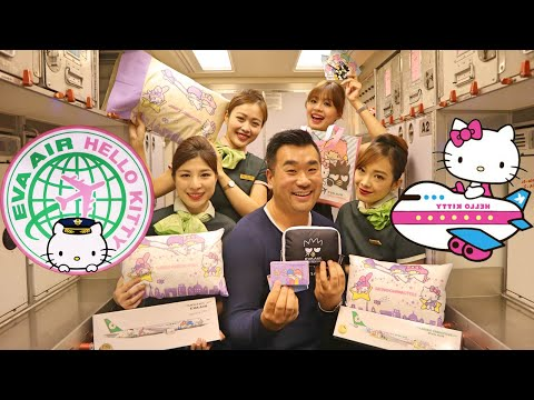 The SWEETEST Flight - HELLO KITTY on EVA AIR