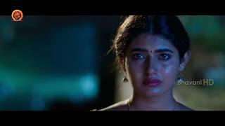 అర్ధరాత్రి ఇళ్లల్లోకి వచ్చి ఆడవాళ్ళని ***ఏం || Natakam Movie Scenes || Ashish Gandhi, Ashima Nerwal