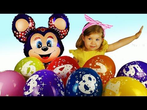 Видео зрительные иллюзии с шариком и домом