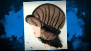 Женские норковые шапки 2015(Еще больше видео на сайте - http://modneys.ru/ вКонтакте - http://vk.com/modneys Твиттер - https://twitter.com/Modneys Фейсбук - http://bit.ly/Modney..., 2014-09-07T17:42:25.000Z)