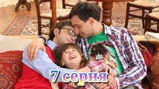Ситком «Ластівчине Гніздо» /  Сериал « Ласточкино Гнездо» - 7 серия.  2011г.