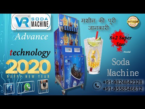 Soda Machine Advance Technology New Star Model  2020  ( MODEL 6+2 )(M). ( 9558546612)( 9824842328)