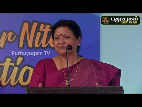 #PuthuYugamTV #PyWebClub  ஒற்றை வணக்கம் போதும் நம் ஆயுளை நீட்டிக்க... - Must Listen Speech! By Prof.Jayanthasri Balakrishnan  முழு காணொளி தொகுப்பினை காண...  https://www.youtube.com/watch?v=4eQcWswqUME&t=1s  SUBSCRIBE US |  http://bit.ly/1KcnRTs  Click Here to Watch More |   Natchathira Jannal | https://www.youtube.com/playlist?list=PLjzd-wUqnJvSauRqGkzNfE1kCxfdJKSu2  Rusikkalam Vanga | https://www.youtube.com/playlist?list=PLjzd-wUqnJvQjzEMPZ0uYKAbyABeQ8aBj  Alayangal Arputhangal | https://www.youtube.com/playlist?list=PLjzd-wUqnJvT3rvEgviW9OO7u-zYFWEoJ  Anmeega Thagaval | https://www.youtube.com/playlist?list=PLjzd-wUqnJvSdEkm7nF9Bk5mc8FL-eghJ  First Frame | https://www.youtube.com/playlist?list=PLjzd-wUqnJvT1Wq_IBKBqerjrQxkZR1MU    Connect With Us:  http://www.puthuyugam.tv/  https://www.facebook.com/Puthuyugamtv  https://twitter.com/PuthuyugamGec