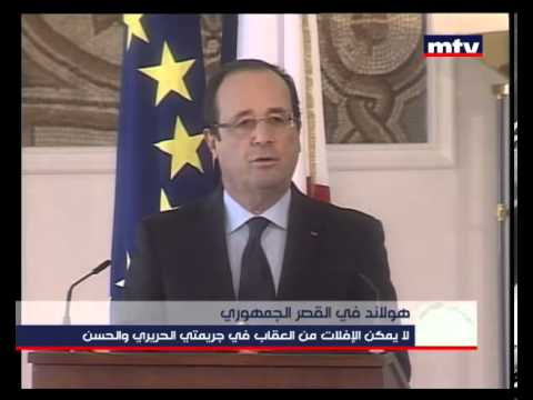 Political Specials - Francois Hollande in Beirut 04 Nov 2012