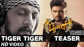 Download Hindi Video Songs - Tiger Kannada Movie Songs | Tiger Tiger Teaser | Pradeep, Madhurima | Sudeep, Arjun Janya