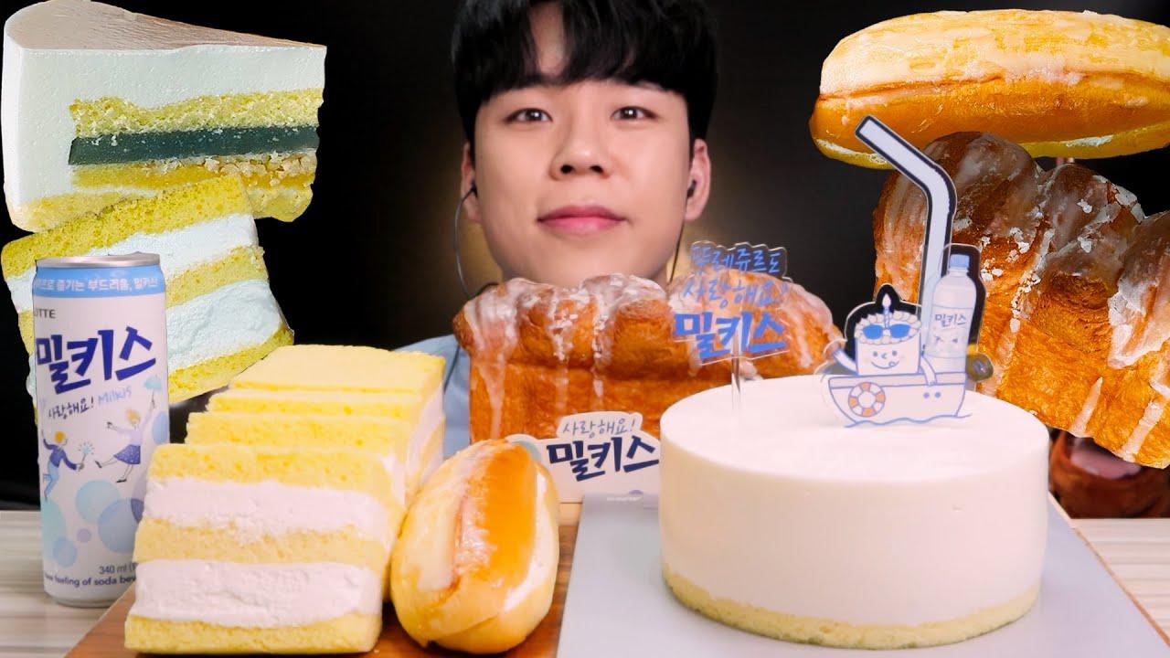 뚜레쥬르 밀키스 케이크 빵 먹방 디저트 ミルクソーダケーキMILK SODA CAKE MUKBANG ASMR DESSERT