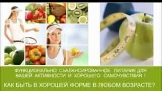 Здоровое питание, или как Похудеть без диет