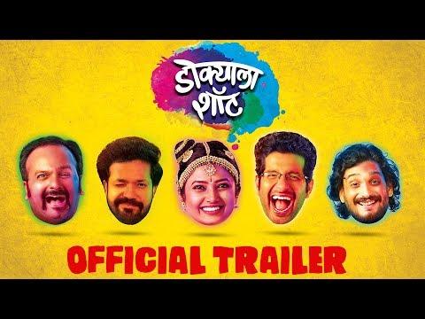 Dokyala Shot | Official Trailer | Suvrat Joshi, Prajakta Mali | New Movie | 01st March 2019