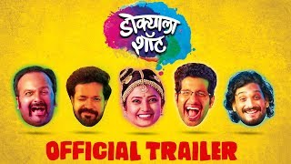 dokyala-shot-trailer-suvrat-joshi-prajakta-mali-new-movie-01st-march-2019