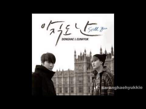 [Audio/DL] Donghae & Eunhyuk - 아직도 난 (Still You)