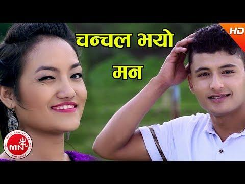 New Lok Dohori 2074 | Chanchal Bhayo Man - Puskar Chaulagain & Indira Shrestha Ft. Malati & Sushila