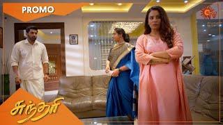 Sundari - Promo | 24 April 2021 | Sun TV Serial | Tamil Serial