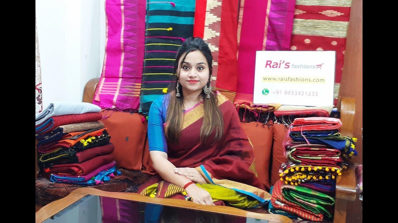 Daily Wear Handloom Sarees From Rai S Fashions 14th July 2019 13a Youtube