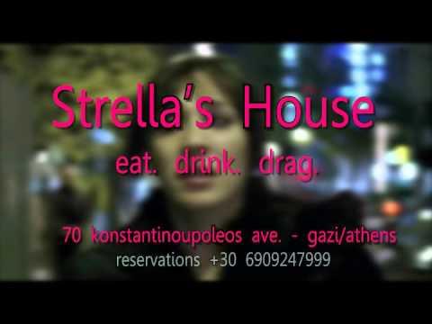 strella's house athens |eat.drink.drag|
