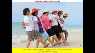 WOW Seruu.... Tour Bali Lombok 5h4m SMP Kalam kudus Pekanbaru