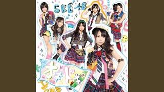 セレクション8(SKE48) - 歌おうよ、僕たちの校歌