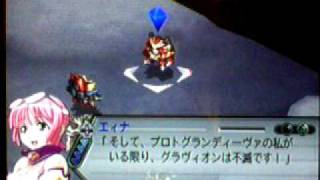 srw z mission 44 event arrival of the sol gravion