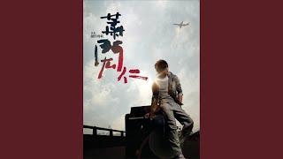 Yuan Lai Ni Jiu Zai Wo Shen Bian