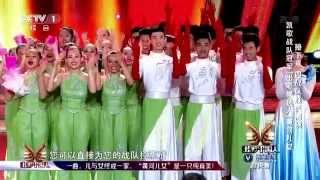 【美国亚特兰大魏东升(亚专)舞校】Amazing Chinese 2015 Finals 出彩中国人第二季 总决赛 Star of Amazing Chinese 出彩之星 黄河儿女【HD】