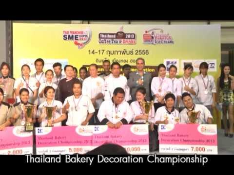 Thailand Coffee, Tea & Drinks 2013