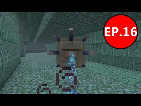 Minecraft เอาชีวิตรอด (1.8.8) #16