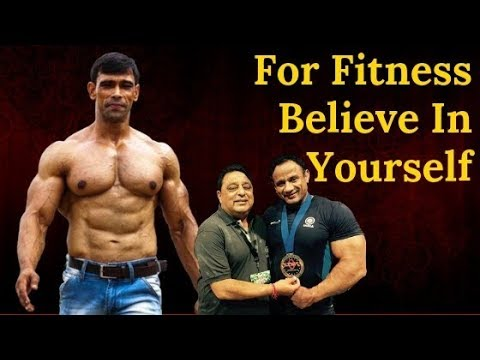 For Fitness Believe In  Yourself thumbnail