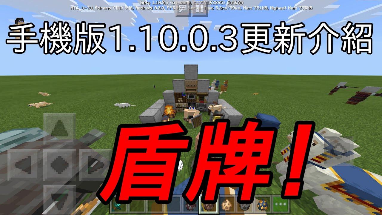 50+ グレア Minecraft Pe 操作方法 - マインクラフトコレクション