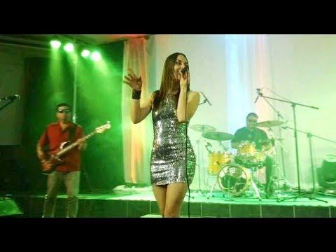 La Serena CHILE -  DaGroove -  2018 (EN VIVO) - HD