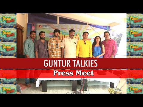 Guntur Talkies Press Meet l Rashmi, Sidhu,...
