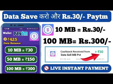 flute-ringtone-||-bansuri-ringtone-||-tera-ban-jaunga---kabir-singh-||-download-now