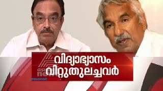 News Hour 22/06/2016 UDF Committed Gross Irregularities In Education Department | Asianet News Hour 22nd June 2016