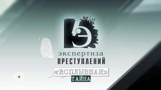 ЧП.BY ЭКСПЕРТИЗА ПРЕСТУПЛЕНИЙ.